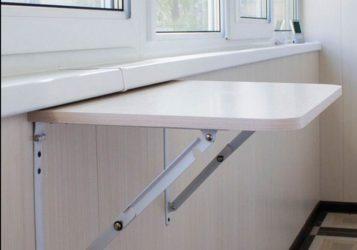 Как сделать раскладной столик на балконе?
