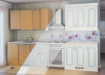 Реставрация фасада кухонной мебели своими руками